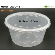 RT-300R 5pcs Transparence Round Container W12cm*H6.5cm