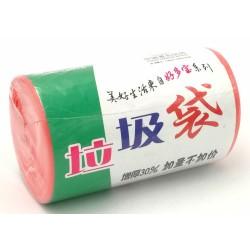 50pcs Colour Roll Garbage Plastic Bag 45cm*55cm