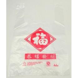 100G Plastic T-Shirt Retail Shopping Bag L16.5cm*W26cm