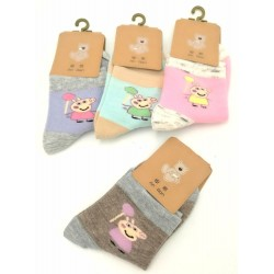 Boys & Girl Child Socks 4-8Y