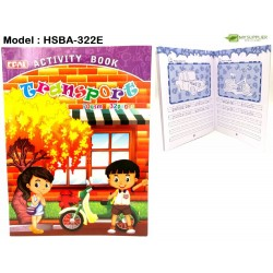 322E 32pages activity book-Transport