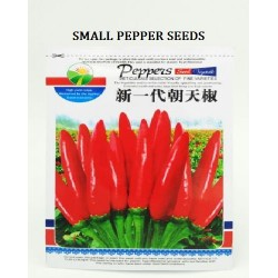 small pepper seeds