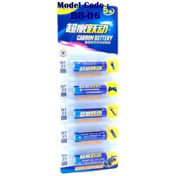 5pcs AA Carboon Battery 240(20)