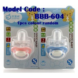 ab-604 silicone pacifier