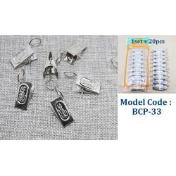 20pcs Curtain clip L3.5cm*W1.2cm*H1cm