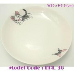 8inch ceramic plate W20cm*H5.5cm