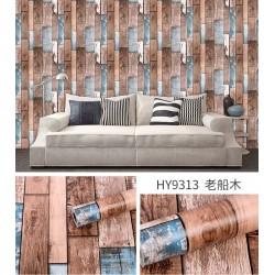 9313 Old boat timber wallpaper 45cm*10meter