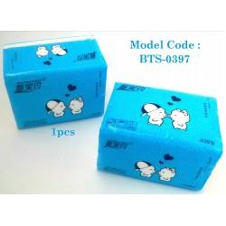 hbb-0397 pack tissue