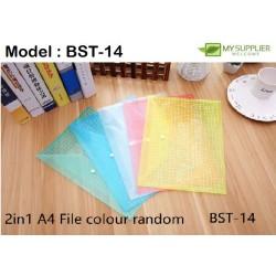 2in1 A4 Clear Paper File Folder l32xw23cm