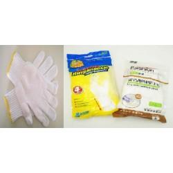 2pair cashmere glove