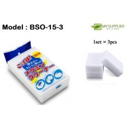 3in1 white magic cleaning sponge 10*6*2cm
