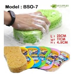 21.5cm vaccum compressed sponge