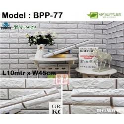 9224 grey white colour brick wallpaper 45cm*10meter