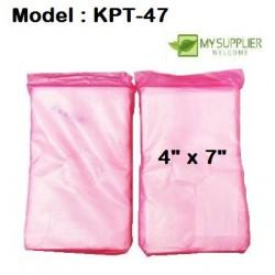 250gm HM Plastic Bag 4