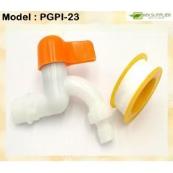 1PCS Washing Machine Tap (Orange)+ 1PCS Pipe Tape