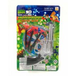 1110-b 4in1 shoot gun toy set