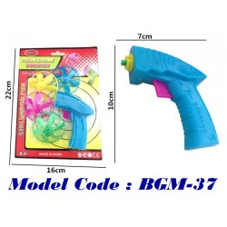 5in1 flying saucer gun set 11.5*7cm