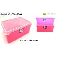 Yokafo 2.5ltr 300 Rectangular Colour Container L23*W18*H8.5cm