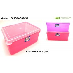 Yokafo 2.5ltr 300 Rectangular Colour Container L23*W18*H8.5cm