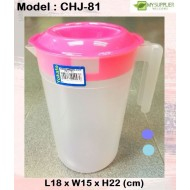 Yokafo 2.3ltr Plastic Water Jug L18*W15*H22cm