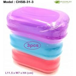 Yokafo 3pcs Colour Soap Box L11.5*W7*H4cm