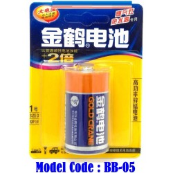 gold crane battery no.1(1.5v)