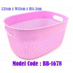 1678 Plastic Storage Basket L21*W15*H11.5cm (180)