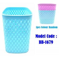 1679 Plastic Square Storage basket w16*h14.3CM (198)
