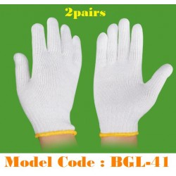 2pairs Cotton gloves yellow line 55g
