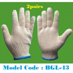 2pairs Cotton gloves blue line 50g
