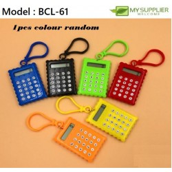 Mini Calculator Keychain Portable 5.5*3.5cm