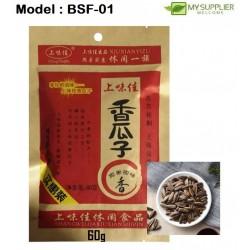 60G Sunflower Seeds/Kuaci
