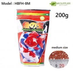 200g Fish Food Medium Size