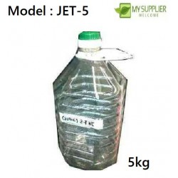 5kgs PET Bottle With White Holder and Green Lid