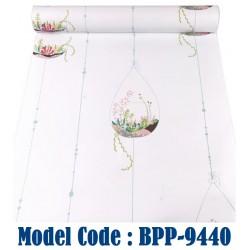 9440 Fresh Aquatic Plants Wallpaper W45cm*L10meter