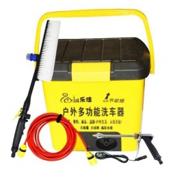 portable car washer