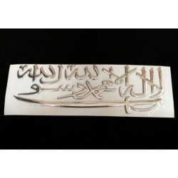 15x5cm muslim sticker