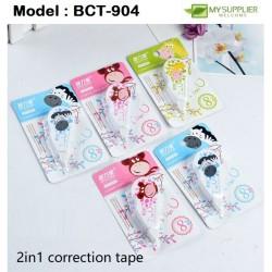 2IN1 zlx-904 8m correction tape