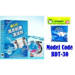 1pcs 100g Washing machine tank cleaner L9.5cm*W9cm*H1cm