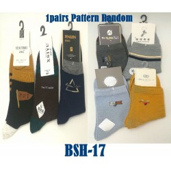 25-28cm men socks-random design