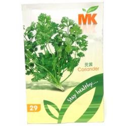 29 coriander seeds*