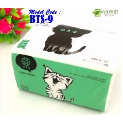 420pcs+- Pack Tissue L18cm*W12.5cm