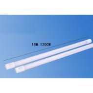 120cm 6500k 18w long led tube