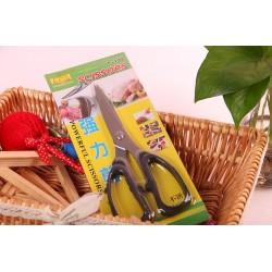18cm black handle scissor