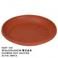 felton w20xd20xh4cm flower pot saucer*