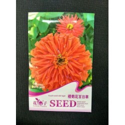 233 youth-and-old-age seeds-10pcs*