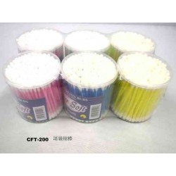 +-200pcs Cotton Buds*