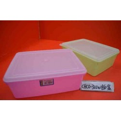 yokafo 2.5ltr 300 colour container 23*18*8.5cm