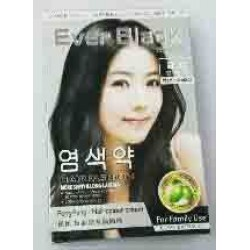 30ml hair colour cream-2.0 black