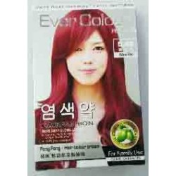3oml hair colour cream-5.45 red(10)